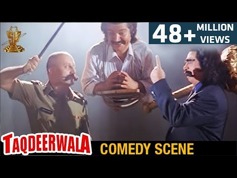 Kader Khan Tortures Anupam Kher Comedy Scene l Taqdeerwala Movie Scenes l Venkatesh | Raveena Tandon: Taqdeerwala Movie Comedy Scenes. The Film starring Venkatesh, Raveena Tandon, Kader Khan, Reema Lagoo In Lead roles. Directed By K. Muralimohana Rao, Produced By D. Rama Naidu. Music Composed By Anand–Milind.  Suresh Productions (Telugu: సురేష్ ప్రొడక్షన్స్) is a film production company, a subsidiary of Rama Naidu Studios, founded by Dr. D. Ramanaidu. The production house of the company is Ramanaidu Studios which is located in Hyderabad. Suresh Productions is one of India's largest film production companies with over 50 years of contribution to national and regional cinema.  Click here to watch:  Taqdeerwala Full Hindi Movie: https://www.youtube.com/watch?v=CRU4KnE5ffM  Taqdeerwala Movie Comedy Scenes: https://www.youtube.com/watch?v=c1CuMLy5Ek0  Anupam Kher And Asrani Hilarious Comedy Scene: https://www.youtube.com/watch?v=NywVDgXJDQs   Subscribe us :  Youtube: https://www.youtube.com/sureshproductions Facebook: https://www.facebook.com/SureshProductions  Twitter: https://twitter.com/SureshProductions