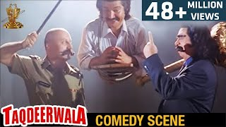 Anupam kher comedy collection 03 Taqdeerwala