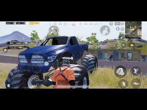 مكان السيارة الوحشية في ببجي Youtube