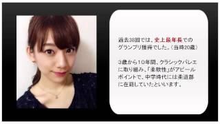 2013年ホリプロスカウトキャラバングランプリの佐藤美希さん! 「ネリさ...