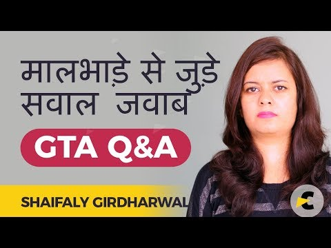 GTA Related FAQs in GST | Goods Transport Agency Question & Answers (Hindi) by Shaifaly Girdharwal