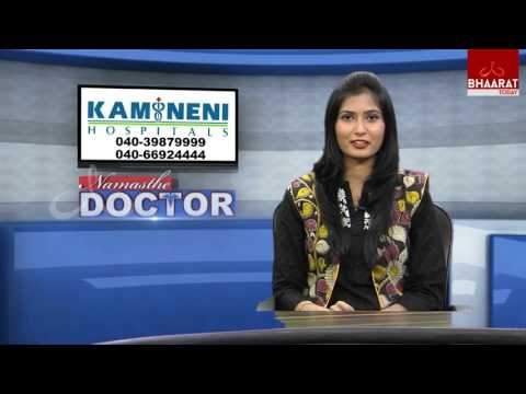 Namaste Doctor | Kamineni Hospitals | Physiotherapy | Bhaarat Today (02/11/15)