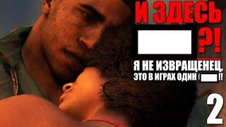 СЕКС РОКСИ И ЛИНКОЛЬНА ► Mafia 3 DLC Faster Baby Прохождение на русском #2