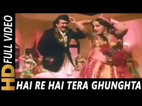 Haye Re Haye Tera Ghungta | Kishore Kumar, Asha Bhosle | Dhongee Songs 1979 | Neetu Singh