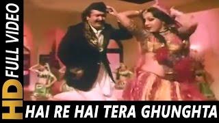 Hai Re Hai Tera Ghunghta | Kishore Kumar, Asha Bhosle | Dhongee Songs 1973 | Neetu Singh