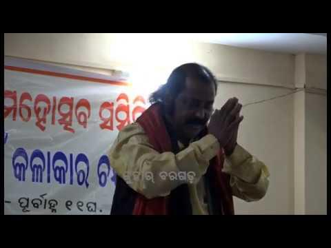 UNCUT VIDEO  BARGARH DHANUYATRA  KANSA  AUDITION : BHUBANA PRADHAN