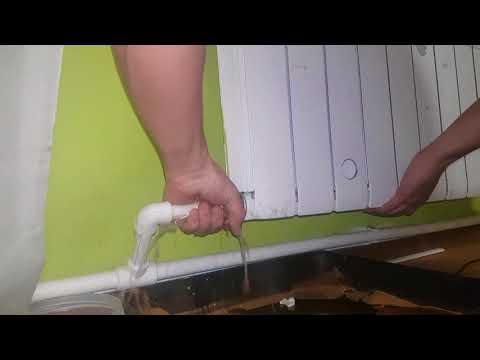 Течь радиатора отопления