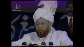 Concluding Address, Jalsa Salana 28 July 1991.
