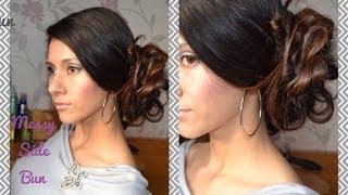 Объемный пучок. Вечерняя прическа на средние и длинные волосы. messy side bun