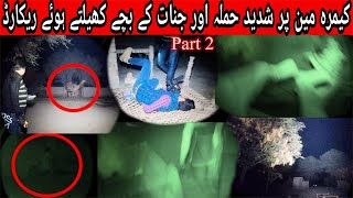 RAAZ Ep 108 Part-2(Cameraman Par Shadid Hamla Aur Jinnat K Bachay Khailtay Huway Record)17-04-2021