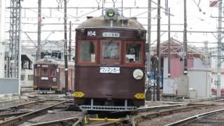 阪堺電車モ164号車があびこ道駅に入線 防犯ラッピング車