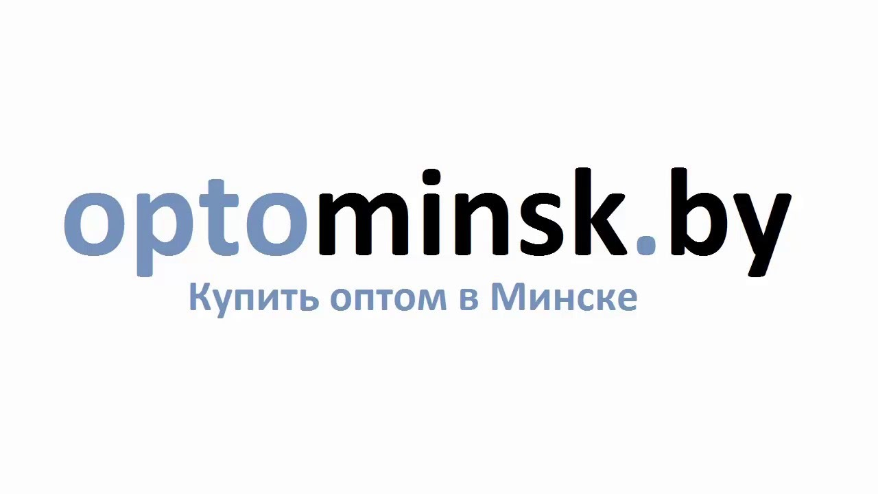 Оптом в Минске сахар оптом, купить сахар оптом, купить сахар оптом .