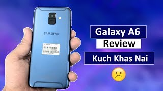 Samsung Galaxy A6 2018 Review - Urdu/Hindi