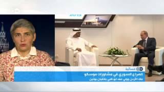 """د. إلينيا سوبونينا: """"توجه العرب إلى روسيا لإيجاد توازن وعدم الاعتماد على أمريكا فقط"""
