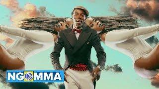 ZZERO SUFURI - MATIATI (Official Music Video) SmS SKIZA 7633490 To 811