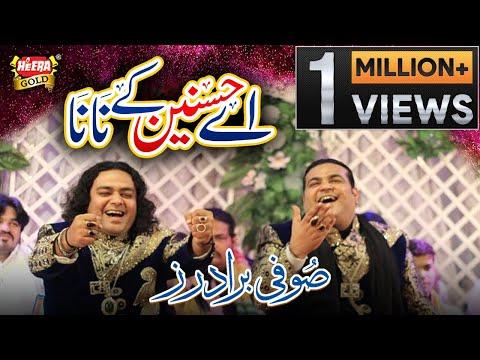 Sufi Brothers - Aye Hasnain K Nana