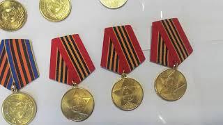 Медали и монеты, представляющие культурную ценность