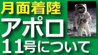 1969年、アポロ11号が人類初の月面着陸 『小さな一歩』は偉大な飛躍とな...