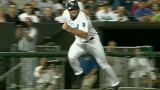Sweeney steals home with Pettitte on mound