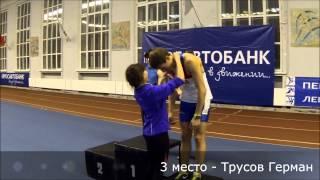 Чемпионат МГУ-2013 по легкой атлетике. Прыжки в высоту, мужчины.