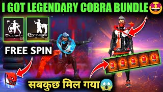 I GOT COBRA RAGE BUNDLE IN COBRA ASCENSION EVENT | COBRA LEGENDARY BUNDLE FREE FIRE | NEW EVENT