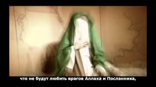 Али ибн Аби Талиб о своих достоинствах: хадис Муфааххара