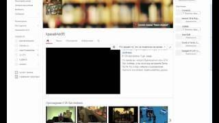Как Накрутить Живые Просмотры На YouTube | Накрутка Ютуб Просмотров