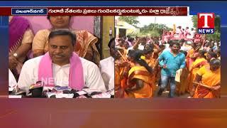 MLC Palla Rajeshwar reddy about Election Campaign | Huzurnagar  Telugu