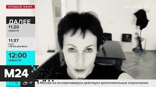 Театр на Таганке планирует запустить онлайн-трансляции своих спектаклей - Москва 24