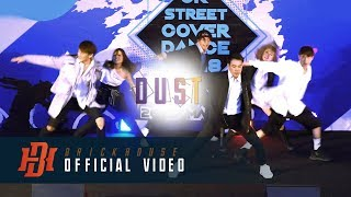 D.U.S.T - ฉันไม่ดี...Dance Ver. [On Stage@JK Street Cover Dance 2018]
