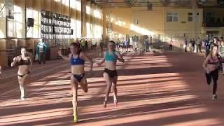 24 02 2018 Финал на 60 м Девушки