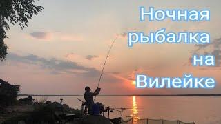 Ночная рыбалка на Вилейском водохранилище Ловля леща ночью на фидер Рыбалка в Беларуси Фидер
