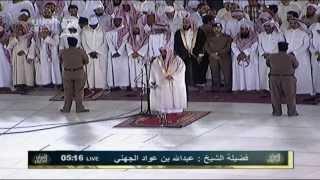 BEAUTIFUL: [Salat Alfajr] Imam Abdullah Aljuhani - #MAKKAH