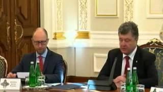 13 сентября 2014, Порошенко созвал закрытое заседание Совета нацбезопасности