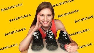 ФЕШН-ДЕТЕКТИВ — обзор подделок и оригинала! Balenciaga Triple S