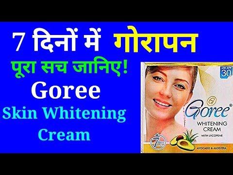 7 Days Fairness challenge. Goree Skin Whitening Cream.