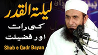 Lailatul Qadr Ki Raat Special Bayan by Molana Tariq Jameel  Shab E Qadar Ki Raat