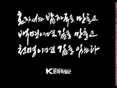 K????? (K-Value Creators)