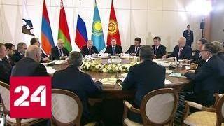 Лидеры стран ЕАЭС встретились в Сочи: подписано два десятка документов - Россия 24