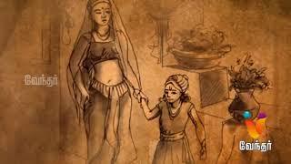 கண்டமனூர் ஜமீன் கதை - தேனி மாவட்டம்  | Pincode