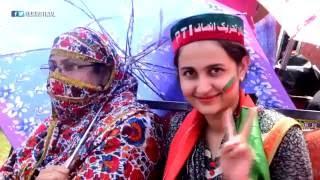 PTI National song Imran Khan Lohare 2016
