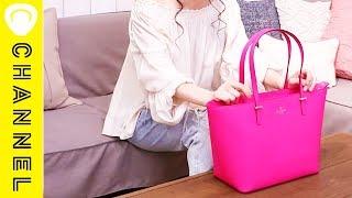 荷物が多い女子におすすめ!kate spadeバッグ ▼詳しくは備考欄で▼