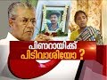Pinarayi Vijayan has not yet visited Sreejith's family   News Hour 29 April 2018