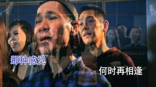 我们的回忆 mv long long time ago 2 theme song karaoke