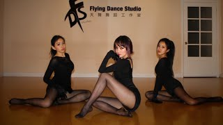 Baixar KPOP: GAIN(가인) _ Paradise Lost dance cover by FDS (secciya)