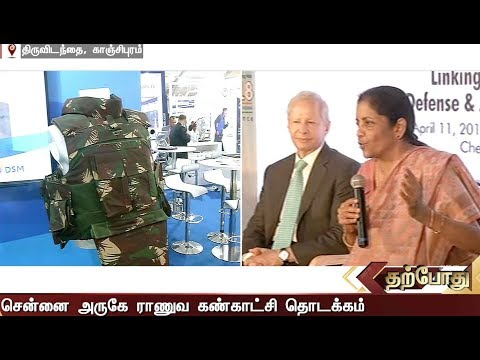 Image result for defence minister sitharaman at the 2018 defence expo, chennai javascript:void(0)ai -- pictures