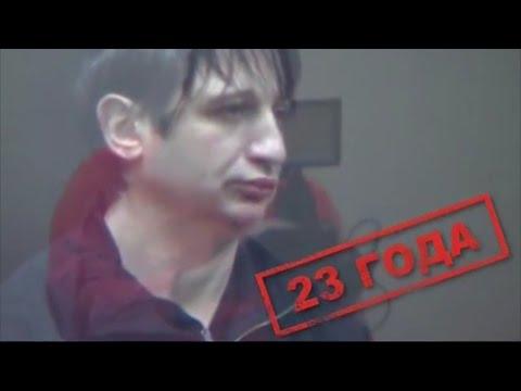 Шадринск Курганская обл.    Он сделал убийство смыслом своей жизни.