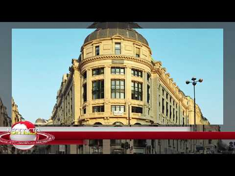 NeoDocto Offices - Belgium