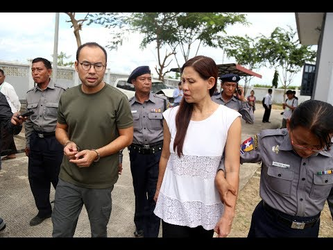 Myanmar jails Malaysian and Singaporean journalists for flying drone Mp3