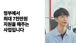 [공급기업 셀렉트스타] 데이터 바우처 지원사업 인터뷰 - 한국에이아이소프트